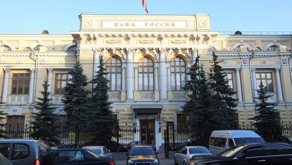 Two hacker groups attacked Russian banks posing as the Central Bank of Russia