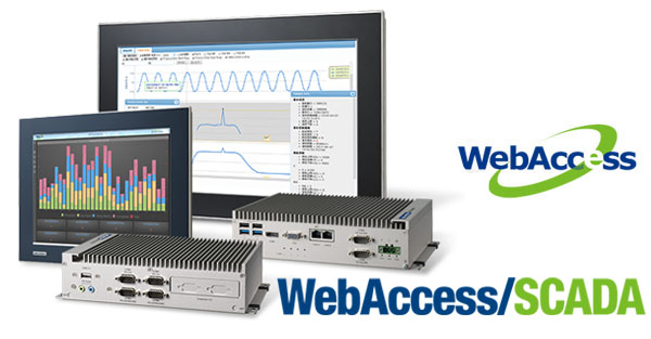 Advantech WebAccess/SCADA